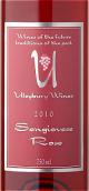 优莱百利桑娇维塞桃红葡萄酒(Uleybury Sangiovese Rose,South Australia,Australia)