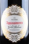 卡维多利亚枯藤法金色系列干红葡萄酒(Ca' Vittoria Appassimento Gold Release,Italy)