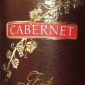 帝梵酒庄赤霞珠红葡萄酒(Imperial Vin Cabernet,Moldova,Moldova)
