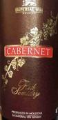 帝梵酒庄赤霞珠红葡萄酒(Imperial Vin Cabernet, Moldova, Moldova)