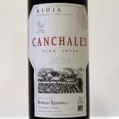 里奥哈刚查雷斯杰文红葡萄酒(Bodegas Riojanas Canchales Joven, Rioja DOCa, Spain)