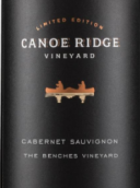 轻舟岭限量赤霞珠干红葡萄酒(Canoe Ridge Vineyard Limited Edition Carbernet Sauvignon,The...)