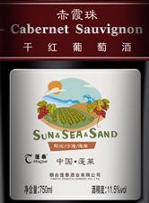 蓬泰3S法则赤霞珠干红葡萄酒(Pengday 3S Rule Cabernet Sauvignon,Penglai,China)