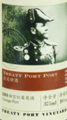 登龙波波甜红葡萄酒(Treaty Port Port Sweet Wine,Penglai,China)