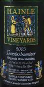 海恩勒酒庄琼瑶浆冰酒(Hainle Vineyards Estates Winery Gewurztraminer,Okanagan ...)