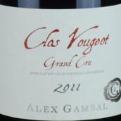 亚力士甘宝酒庄(伏旧特级园)干红葡萄酒(Alex Gambal Clos Vougeot Grand Cru,Cote de Nuits,France)