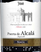 赫罗明酒庄阿尔卡拉系列珍藏干红葡萄酒(Vinos Jeromin Puerta de Alcala Reserva, Madrid, Spain)