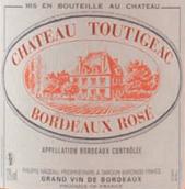 都帝雅克桃红葡萄酒(Chateau Toutigeac Rose, Bordeaux, France)