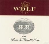 狼园优质黑皮诺桃红葡萄酒(Villa Wolf Pinot Noir Rose Qba, Pfalz, Germany)