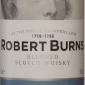 艾伦罗伯特伯恩斯苏格兰调和威士忌(Arran Robert Burns Blend Scotch Whisky,Isle of Arran,UK)