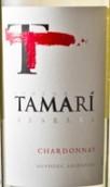 塔迈里珍藏霞多丽干白葡萄酒(Tamari Reserva Chardonnay,Mendoza,Argentina)