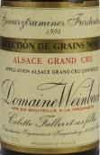 温巴赫福斯腾园琼瑶浆粒选贵腐甜白葡萄酒(Domaine Weinbach Furstentum Gewurztraminer Selection de Grains Nobles, Alsace, France)