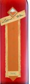 利比奇经典麝香加强酒(Liebich Classic Muscat,Barossa,Australia)