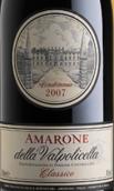 贝塔尼酒庄阿玛罗尼经典干红葡萄酒(Bertani Amarone della Valpolicella Classico DOCG, Veneto, Italy)