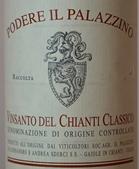 帕拉齐诺酒庄圣托白葡萄酒(Podere Il Palazzino Santo del Chianti Classico, Tuscany, Italy)