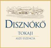 野猪岩爱真霞托卡伊奥苏贵腐甜白葡萄酒(Disznoko Tokaji Aszu Eszencia,Tokaj,Hungary)