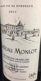 梦洛酒庄干红葡萄酒(Chateau Monlot, Saint-Emilion Grand Cru, France)