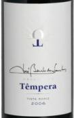 蒙特奥若丹魄干红葡萄酒(Quinta Do Monte d'Oiro Tempera Vinho Regional Lisboa,...)