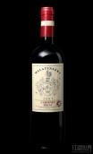 马拉亭兹凯贵族品丽珠干红葡萄酒(Malatinszky Noblesse Cabernet Franc,Villany-Siklos,Hungary)