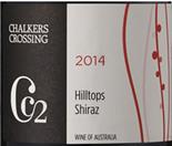 卓克劳斯山顶设拉子干红葡萄酒(Chalkers Crossing Hilltops Shiraz, New South Wales, Australia)