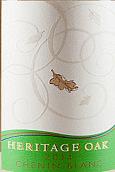 传承橡木酒庄白诗南干白葡萄酒(Heritage Oak Chenin Blanc,Lodi,USA)