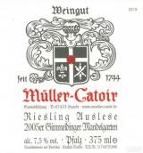 卡托尔金梅汀杏花园雷司令精选白葡萄酒(Muller-Catoir Gimmeldinger Mandelgarten Riesling Auslese, Pfalz, Germany)