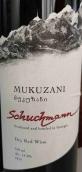 舒赫曼干红葡萄酒(Schuchmann Mukuzani,Georgia)