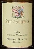勋彭酒庄爱柏马可雷司令精选白葡萄酒(Schloss Schonborn Erbacher Marcobrunn Riesling Auslese, Rheingau, Germany)