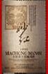 一品红酒业红妙01干红葡萄酒(Yipinhong Wines Miaohong 01 Red Wine, Qinhuangdao, China)
