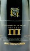 灰僧奥德赛3波特酒(Gray Monk Estate Winery Odyssey III Port,Okanagan Valley,...)