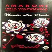 皮科利蒙特帕特干红葡萄酒(Piccoli Monte La Parte,Amarone della Valpolicella,Italy)