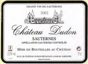 杜顿城堡贵腐甜白葡萄酒(Chateau Dudon,Barsac,France)
