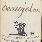 安德沃妮尔酒庄博若莱新酒(Andre Vonnier Beaujolais,Beaujolais,France)