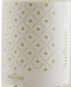 莫维多酒庄勇气长相思-麝香干白葡萄酒(Bodegas Murviedro Audentia Sauvignon Blanc-Muscat,Valencia,...)