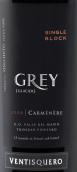 冰川酒庄格丽系列佳美娜(单一园区)红葡萄酒(Ventisquero Grey Carmenere,Maipo Valley,Chile)