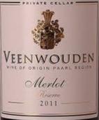 芬沃登酒庄珍藏梅洛干红葡萄酒(Veenwouden Private Cellar Reserve Merlot, Paarl, South Africa)