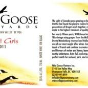 野鹅灰皮诺干白葡萄酒(Wild Goose Winery Pinot Gris,Okanagan Valley,Canada)