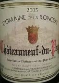 宏西叶庄园教皇新堡红葡萄酒(Domaine de la Ronciere Chateauneuf-du-Pape,Rhone,France)