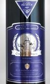 古雅银色香波尔干红葡萄酒(Domaine du Gouyat Chambre D'Argent,Bergerac,France)
