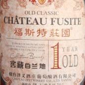 泽义酒庄窖藏38°福斯特庄园白兰地(Chateau Zeyi Reserve Fusite 38° Brandy,Penglai,China)