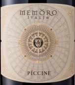 彼奇尼酒庄梦魔轮红葡萄酒(Piccini Memoro Rosso, Italy)