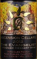 上升酒庄布道者甜葡萄酒(Ascension Cellers Evangelist,Paso Robles,USA)