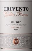 风之语黄金珍藏马尔贝克干红葡萄酒(Trivento Golden Reserve Malbec, Lujan de Cuyo, Argentina)