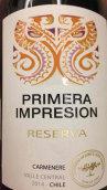 普美拉印象珍藏佳美娜干红葡萄酒(Primera Impresion Reserva Carmenere, Central Valley, Chile)