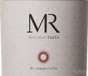 姆韦拉茨酒庄孔波斯泰拉干红葡萄酒(Mvemve Raats de Compostella, Stellenbosch, South Africa)