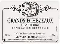 奇梦大伊索瑟特级园干红葡萄酒(Domaine Mongeard Mugneret Grands Echezeaux Grand Cru, Cote de Nuits, France)