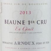 阿诺父子酒庄吉尼(伯恩一级园)红葡萄酒(Domaine Arnoux Pere Et Fils En Genet, Beaune 1er Cru, France)