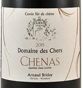 谢赫酒庄谢纳干红葡萄酒(橡木桶陈酿)(Domaine des Chers Chenas Fut de Chene,Chenas,France)