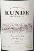 昆德庄园系列仙粉黛干红葡萄酒(Kunde Family Winery Estate Zinfandel, Sonoma Valley, USA)