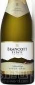 布兰柯特庄园灰皮诺起泡酒(Brancott Estate Pinot Gris Sparkling,New Zealand)